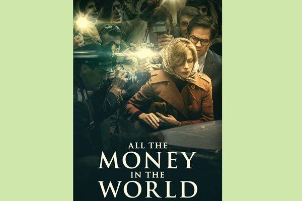 تمام پول های جهان
