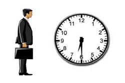 ساعت کاری ادارات