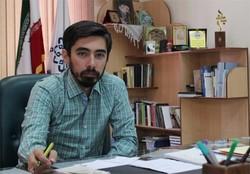 همایش «صیانت» در فرهنگسرای امام خمینی (ره) برگزار میشود