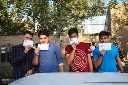 آخرین مهلت دریافت کارت کنکور ۹۸ برای ۳ گروه آزمایشی اعلام شد