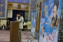 مراسم بزرگداشت شهدای ۷ تیر و ۱۷ هزار شهید ترور در یزد برگزار شد