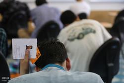 ۱۲۷ هزار نفر در کنکور ۹۸ ثبت نام کردند/ مهلت ثبت نام تا دوم اسفند