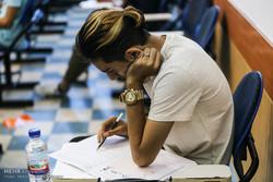 Fotoğraf: İran'da üniversiteye giriş sınavı