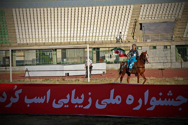 جشنواره ملی اسب اصیل کرد