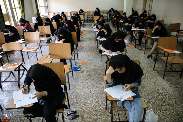 2018 university entrance exams in Iran