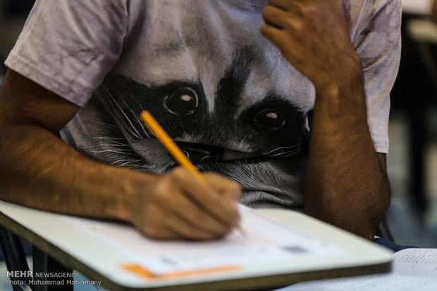 دفترچه پذیرش دانشجوی بدون کنکور ۱۷ بهمن منتشر می شود