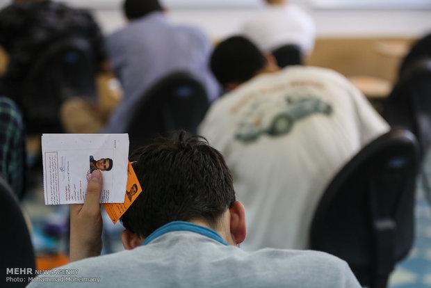 آغاز توزیع کارت کنکور کارشناسی ارشد از ۲۰ خرداد