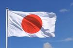 Japon medyasının iddiası: İran'dan petrol alımı sonlandırılacak