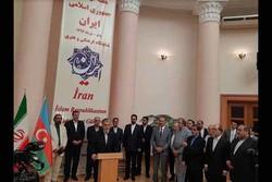 هفته فرهنگی ایران در باکو برگزار شد/ اجرای ارکستر ملی