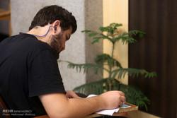 آزمون زبان انگلیسی وزارت بهداشت برگزار شد