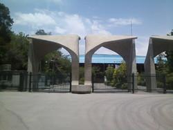 University of Tehran Jean Monnet award