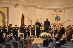 Iranian cultural festival
