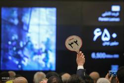 دولتی ها در نهمین حراج تهران دست به جیب نشدند/ سلیقه بازار چه بود