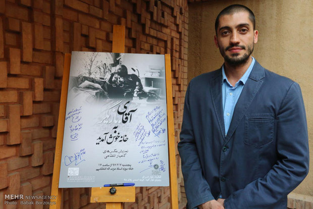 'Mr Actor' photo gallery in Tehran