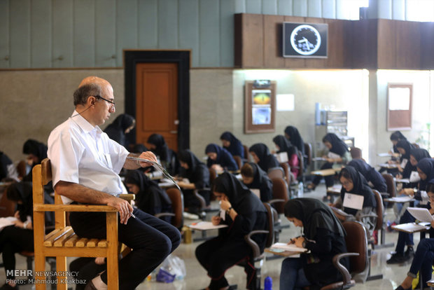 دفترچه آزمون کارشناسی ارشد پزشکی منتشر شد/آغاز ثبت نام از ۳۰ بهمن
