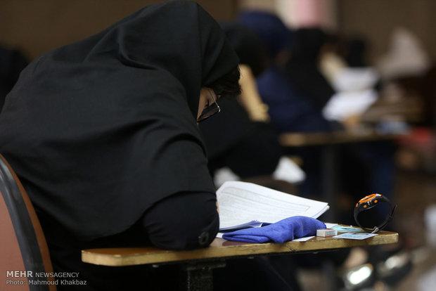نتایج آزمون های زبان انگلیسی و مهارت عربی دانشگاه آزاد اعلام شد