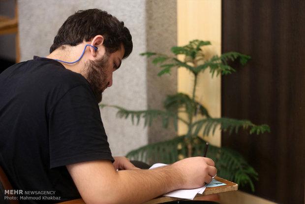 مهلت ثبت نام پذیرش بدون آزمون در کاردانی به کارشناسی تمدید شد