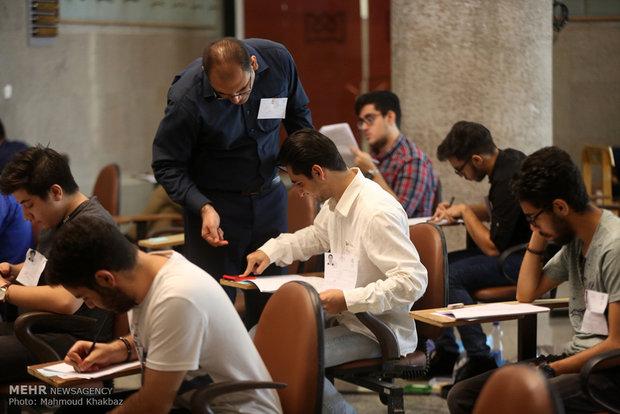 اعتراض داوطلبان المپیاد علمی به حذف آزمون غیرمتمرکز دانشگاهها