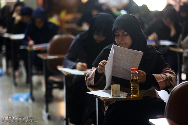 زمان آزمون بسندگی زبان عربی تغییر کرد
