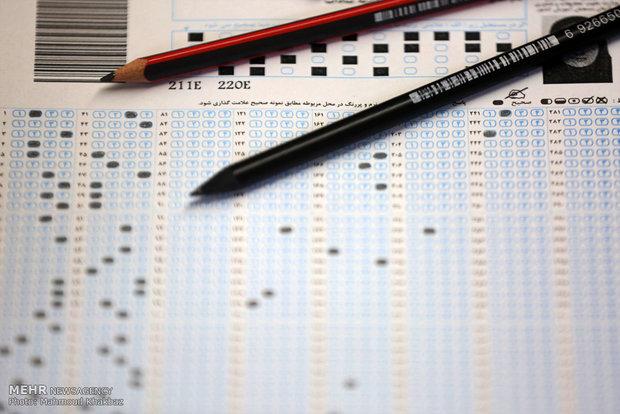 ثبت نام کنکور دکتری ۹۸ از ۶ آذر آغاز می شود