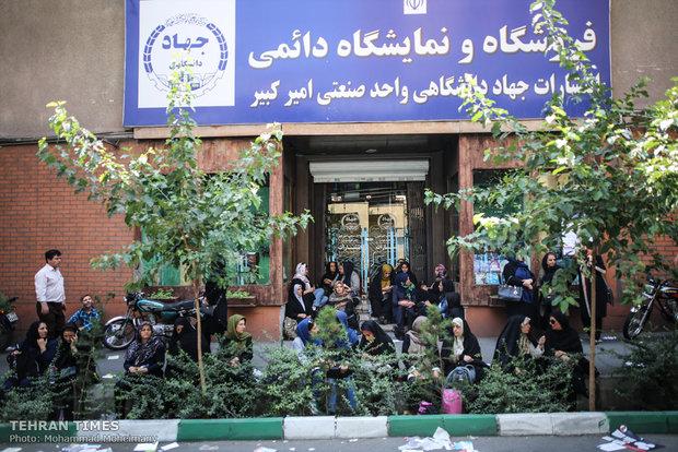 Fierce competition: Iran's university entrance exam held