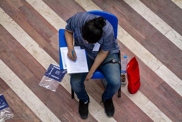 نتایج فوریت های پزشکی در آزمون کاردانی به کارشناسی اعلام شد