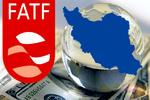 «FATF» ایران را در فهرست سیاه قرار داد