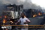 Nijerya'da akaryakıt tankeri faciası