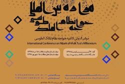 Intl. Conf. on Nizam al-Mulk's Millennium calls for submissions