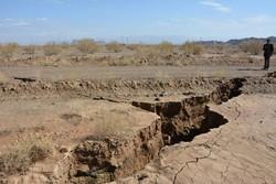 پدیده فرونشست زمین یکی از معضلات مهم استان اصفهان است