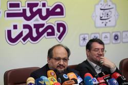 نشست خبری محمد شریعتمداری وزیرصنعت،معدن و تجارت