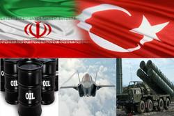 ترکیه و ایران