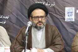 سید مفید حسینی کوهساری