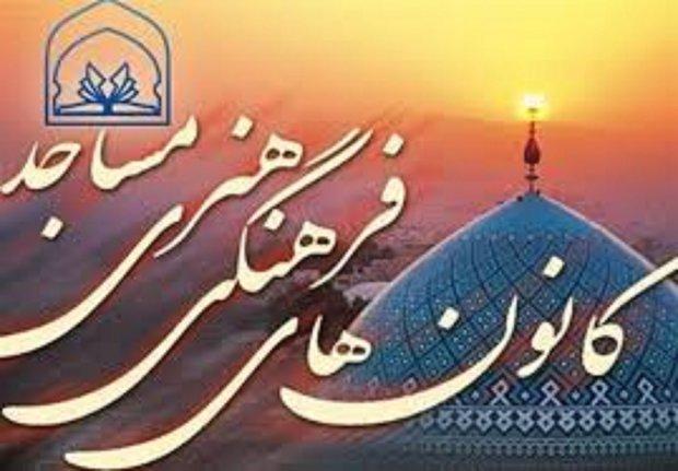 ۲۵ هزار کانون فرهنگی و هنری مساجد تشکیل شده است