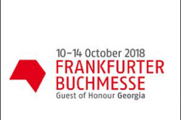 ترکشهای بحران مالی از نمایشگاه فرانکفورت قربانی گرفت