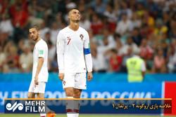 خلاصه بازی اروگوئه ۲ - پرتغال ۱