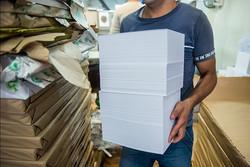 هیات رسیدگی به تخلفات حوزه کاغذ نشر کتاب تشکیل میشود