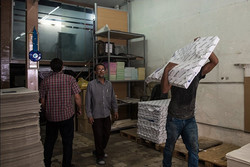 بازار کاغذ