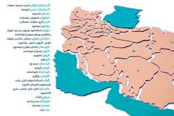 اسنپ به کرمانشاه، سنندج،  خرمشهر و آبادان رسید