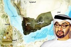 Al Hudaydah