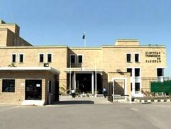 الیکشن کمیشن پاکستان