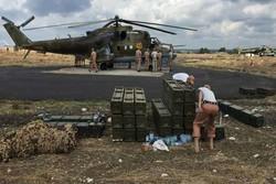پایگاه روسها در سوریه