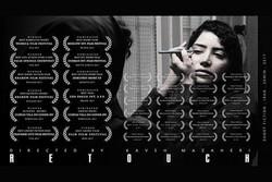 فيلم الرتوش يحصد خمس جوائز عالمية