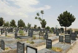 مرثیهای برای گورستان مرند