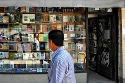 واکنش بازار کتاب به چالش اقتصادی/ ققنوس در آتش؟