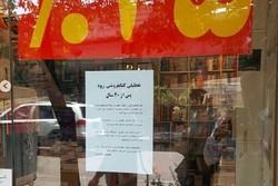 این شهر کنار کلهپزی کتابفروشی هم میخواهد!