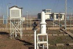 ۷۰ ایستگاه هواشناسی در چهارمحال و بختیاری فعال است