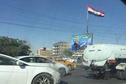 منع آمد و رفت در بغداد از صبح شنبه لغو می شود