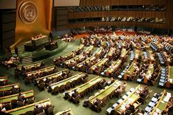 Tehran names new ambassador to UN Office in Geneva