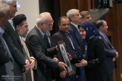 بیستمین جشنواره خیرین مدرسه ساز استان تهران